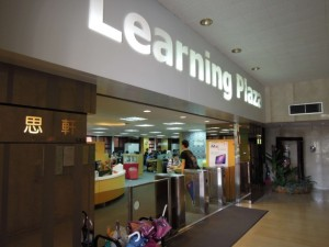 1F 集思軒 Learning Plaza