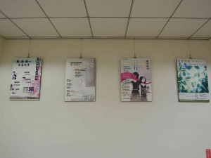 圖書館活動海報展示區