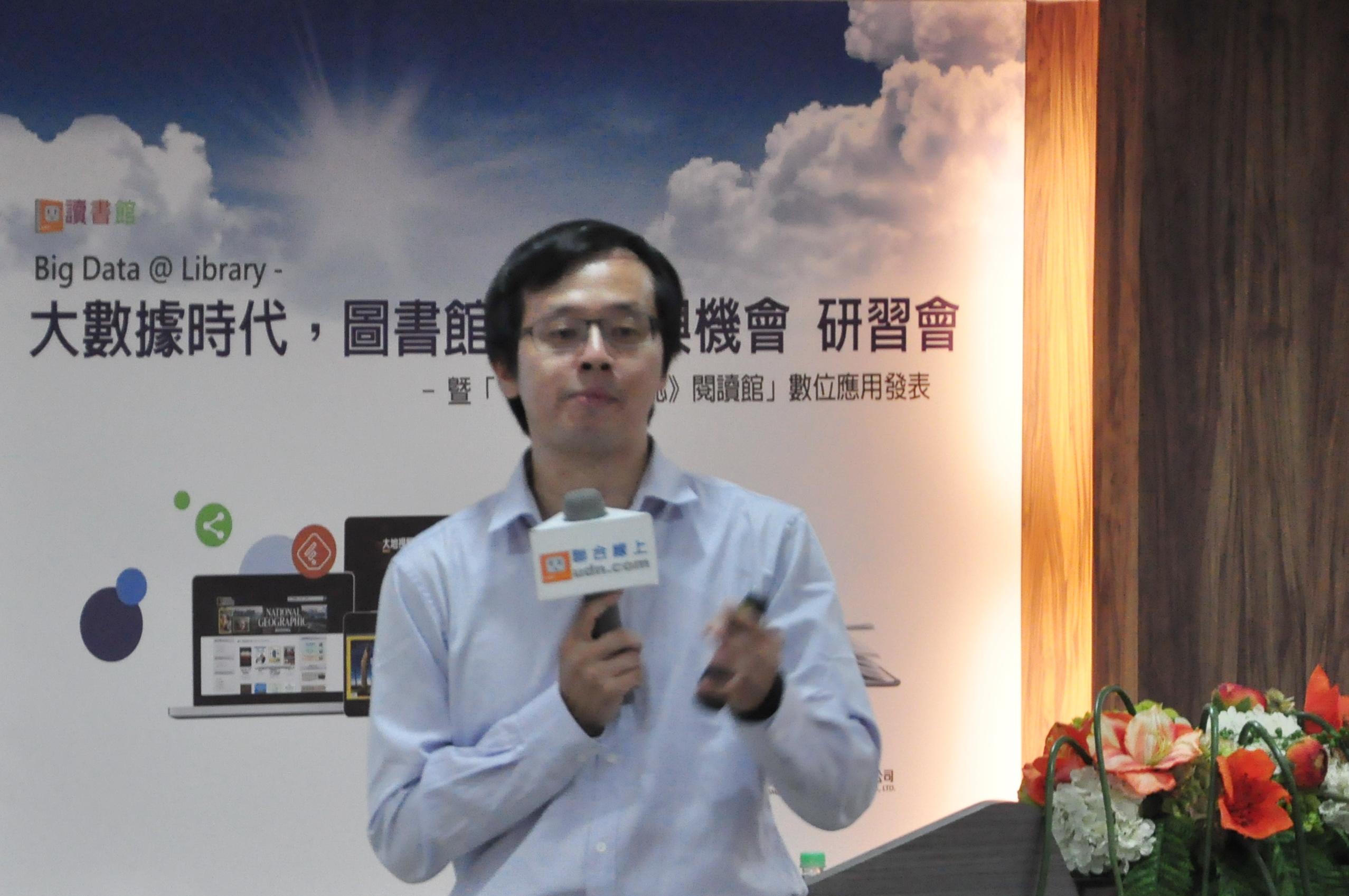 台湾师范大学图书馆 柯皓仁馆长-大数据时代,图书馆的发展与机会 –