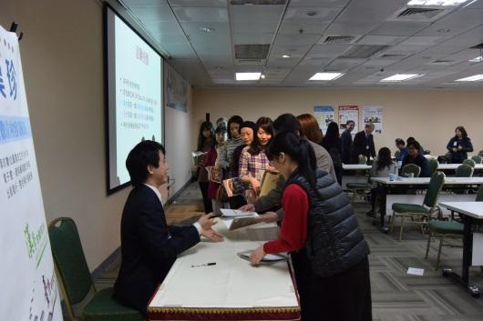 凌宗魁老師 簽書會