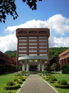 國立中山大學 圖書資訊大樓