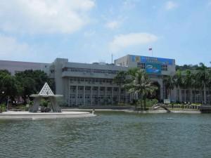 國立彰化師範大學行政大樓