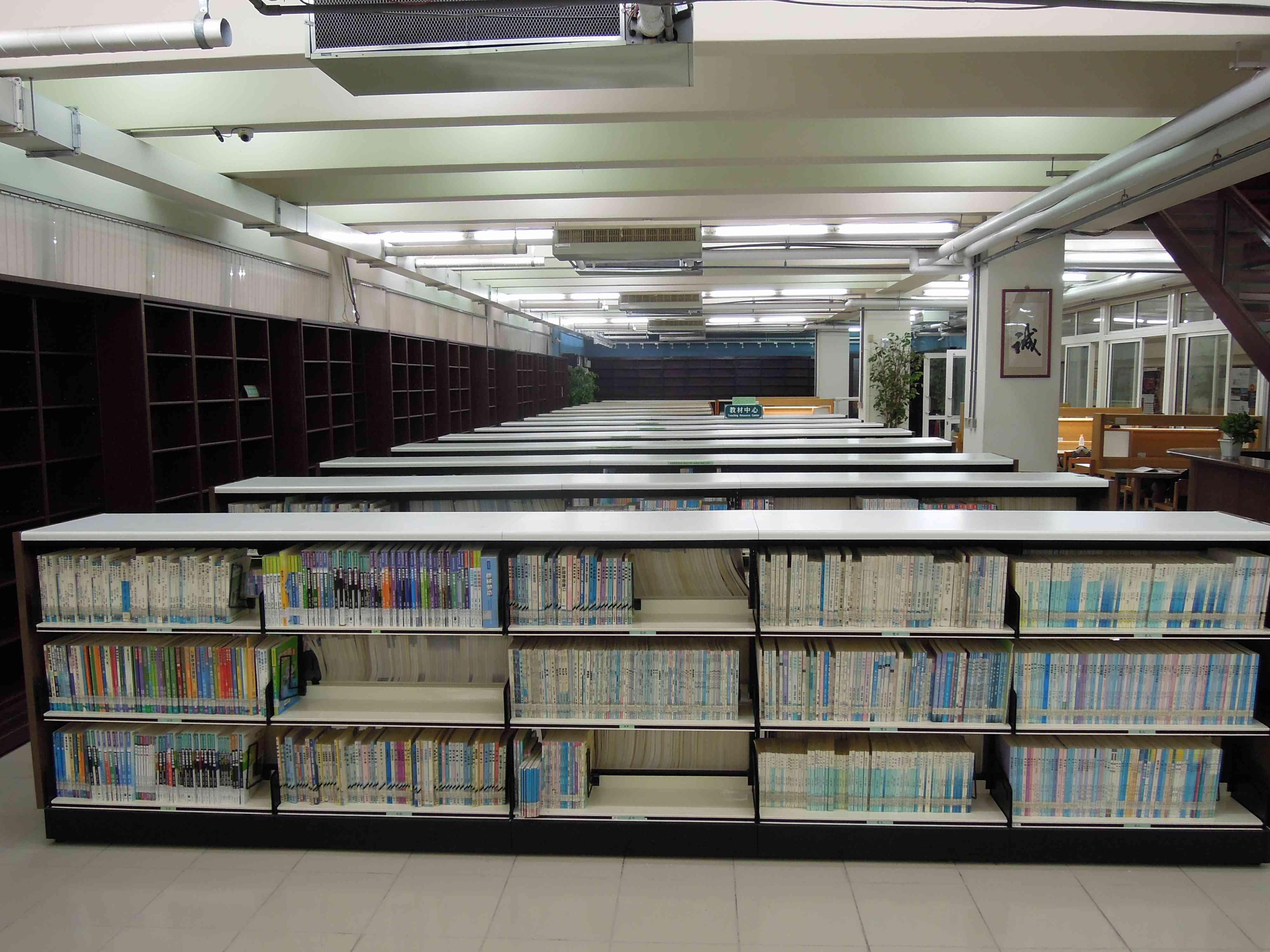 B1F中等教育教材中心