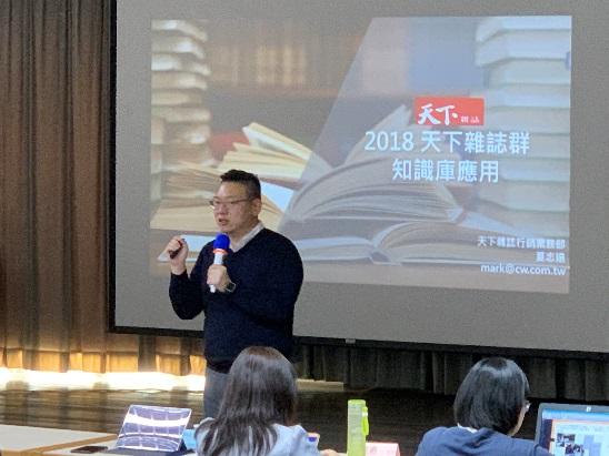 會場集錦:2018天下.微笑台灣創意教案