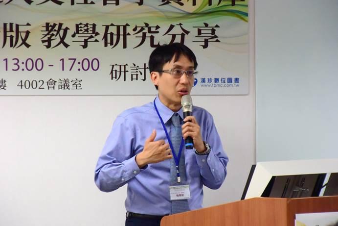 漢珍數位圖書公司 楊學斌經理