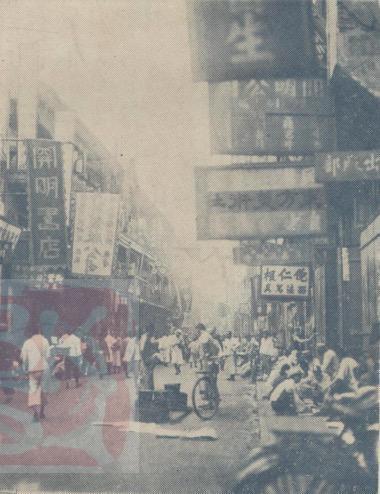 — 圖片來源:《上海望平街清晨之報市》,《新聞學刊》1928 年 第 2 卷 第 5 期